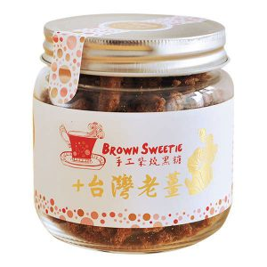 Brown sugar (Ginger) 280g - USD15