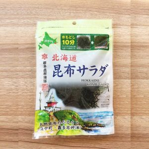 Dried kelp salad 12g - USD14