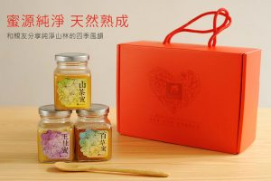 Honey gift set NT$1100