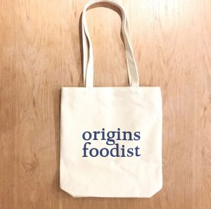 Origins Foodist bag (L) - USD10
