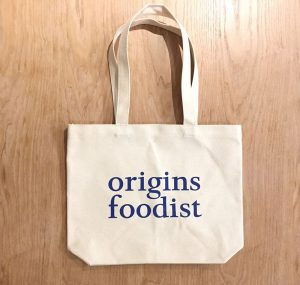 Origins Foodist bag (M) - USD9