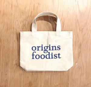 Origins Foodist bag (S) - USD6