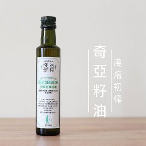 Chia Seed Oil 250ml - USD29