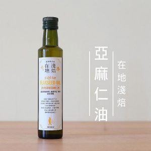 Flaxseed Oil 250ml - USD13