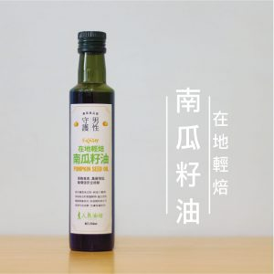 Pumpkin Seed Oil 250ml - USD22