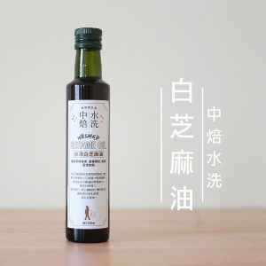 White Sesame Oil 250ml - USD13