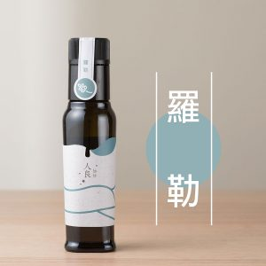 Olive Oil Basil 100ml - USD32