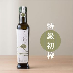 Olive Oil Extra Grade 250ml - USD64