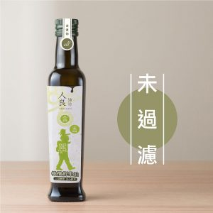Olive Oil Extra Virgin 250ml - USD64