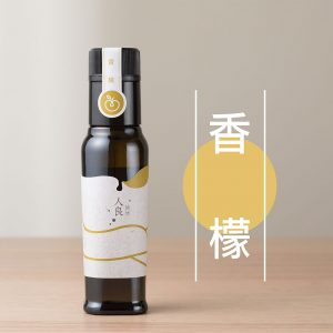 Olive Oil Lemon 100ml - USD32