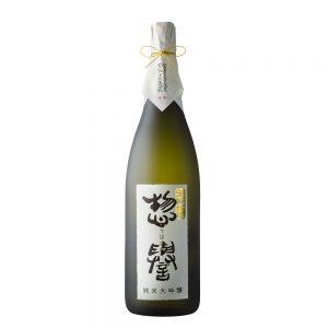 惣譽 生酛仕込 純米大吟醸 720ml