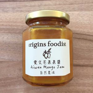 Aiwen Mango Jam 210ml - USD11